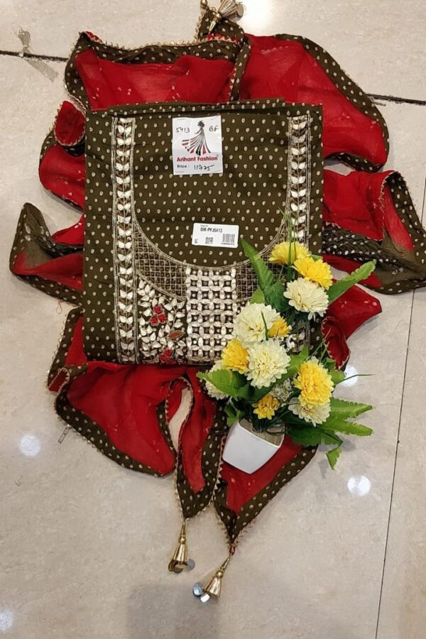 Coffee Color Un-Stitched Cotton Suit With Dupatta