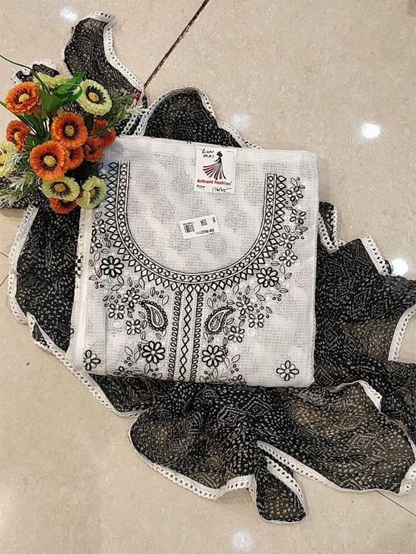 Designer white Color Kota Doriya Suit - Online Arihant Fashion