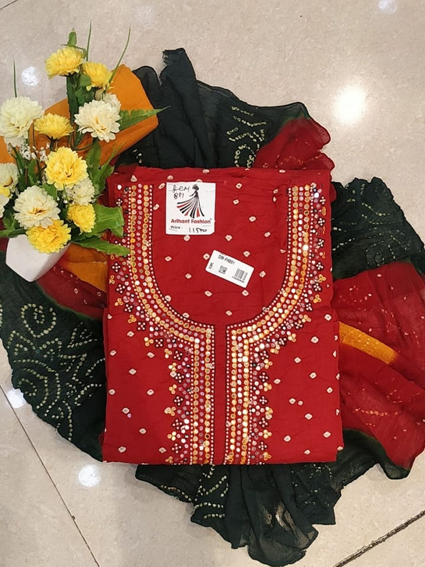 Designer Red Color Suit with Chiffon Dupatta